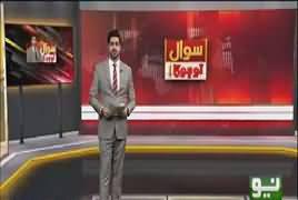 Sawal To Hoga (PTI Ke Wadon Ki Haqeeqat) – 29th June 2018