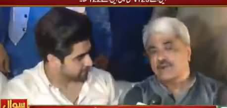 Sawal To Hoga (Special Show From NA-129) - 1st July 2018