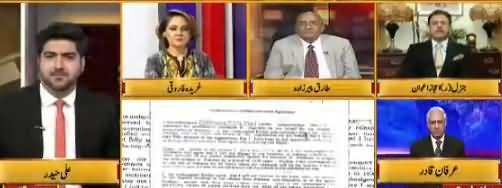 Sawal To Hoga (Yeh Khalai Makhlooq Kia Hai) - 11th May 2018