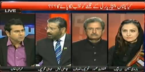 Sawal (Who Will Punish the Culprits of Model Town Incident) – 20th November 2014