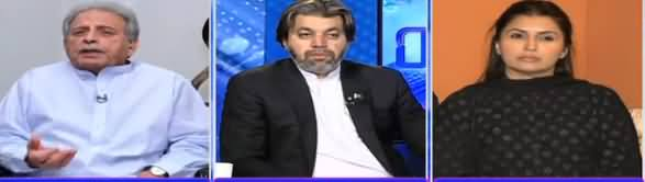 Sawal with Amber Shamsi (Amnesty Scheme, Other Issues) - 15th May 2019