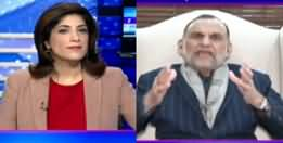 Sawal with Amber Shamsi (Azam Swati Exclusive Interview) - 15th December 2019