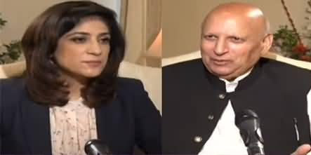 Sawal With Amber Shamsi (Ch. Sarwar Interview) - 23rd August 2020