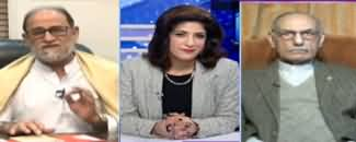 Sawal with Amber Shamsi (Detailed Verdict Created Controversy) - 20th December 2019