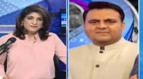Sawal with Amber Shamsi (Eid Ke Chand Per Confusion) - 23rd May 2020