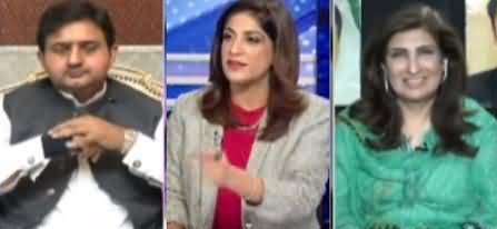 Sawal with Amber Shamsi (Fazal ur Rehman's Azadi March) - 1st October 2019