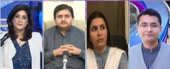 Sawal with Amber Shamsi (Govt, NAB & Shahbaz Sharif) - 17th May 2020