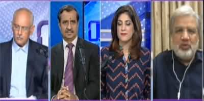 Sawal With Amber Shamsi (Govt Reaction on APC) - 20th September 2020