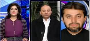 Sawal with Amber Shamsi (Govt's Foreign Policy) - 22nd December 2019