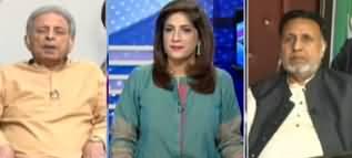 Sawal with Amber Shamsi (Govt Vs Fazlur Rehman) - 7th October 2019