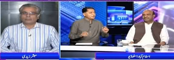 Sawal with Amber Shamsi (Govt Vs Opposition) - 8th May 2019