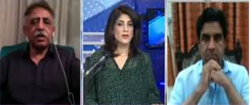 Sawal with Amber Shamsi (Govt Will Compensate Crash Affectees) - 22nd May 2020