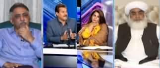Sawal With Amber Shamsi (Hakumat Social Media Se Tang) - 14th February 2020