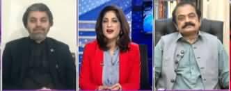 Sawal with Amber Shamsi (Imran Khan Ka Package) - 3rd April 2020