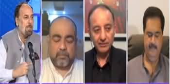 Sawal with Amber Shamsi (Incompetence of K-Electric) - 10th July 2020