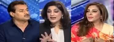 Sawal With Amber Shamsi (Inquiry Report on Sugar Crisis) - 5th April 2020