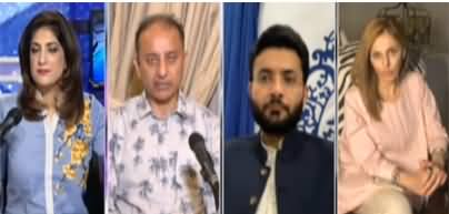 Sawal With Amber Shamsi (Karachi & Other Politics) - 5th September 2020