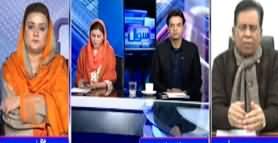 Sawal With Amber Shamsi (Majboor Insan Ki Khudkushi) - 10th January 2020