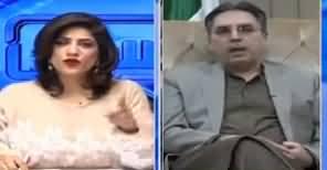 Sawal with Amber Shamsi (MQM Hakumat Se Naraz) - 12th January 2020