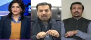 Sawal with Amber Shamsi (MQM's Differences with Govt) - 19th January 2020