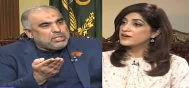 Sawal with Amber Shamsi (NA Speaker Asad Qaiser Exclusive) - 8th October 2019