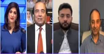Sawal with Amber Shamsi (NAB Ka Radar) - 7th August 2020
