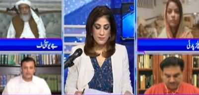 Sawal With Amber Shamsi (Nawaz Sharif to Join APC) - 19th September 2020