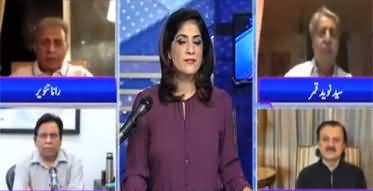 Sawal with Amber Shamsi (Naye Pakistan Ke Khawab) - 25th July 2020