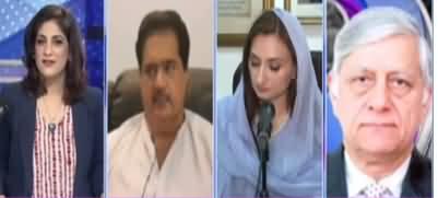 Sawal with Amber Shamsi (No New Taxes in Budget) - 12th June 2020