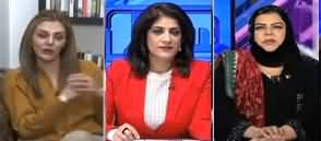 Sawal with Amber Shamsi (Opposition Mein Phoot Par Gai) - 11th January 2020