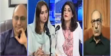 Sawal With Amber Shamsi (Opposition's All Parties Conference) - 18th July 2020