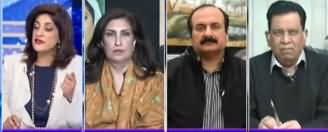 Sawal with Amber Shamsi (PIC Incident, Whose Failure?) - 13th December 2019