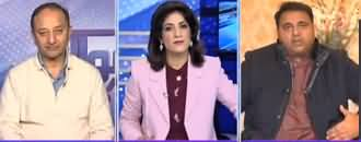 Sawal with Amber Shamsi (PMLN Leadership in London) - 6th December 2019