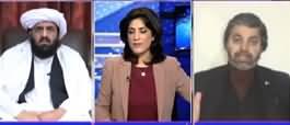Sawal with Amber Shamsi (PMLN, PPP Take U-Turn) - 4th January 2020