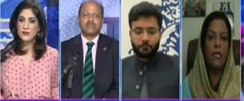 Sawal With Amber Shamsi (PMLQ Allegations on NAB) - 8th May 2020
