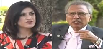 Sawal with Amber Shamsi (President Arif Alvi Exclusive Interview) - 24th April 2020