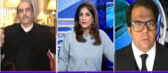 Sawal with Amber Shamsi (PTI Foreign Funding Case) - 23rd November 2019