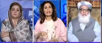 Sawal with Amber Shamsi (PTI, Opposition & Maulana) - 9th October 2019