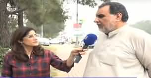 Sawal with Amber Shamsi (Public Survey About Azadi March) - 17th October 2019