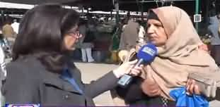 Sawal With Amber Shamsi (Public Survey About Govt Performance) - 9th February 2020