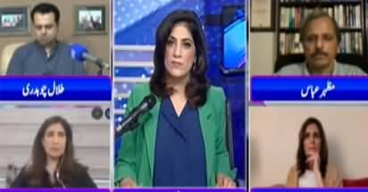 Sawal With Amber Shamsi (Rains in Karachi) - 21st August 2020