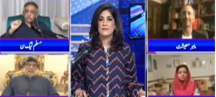 Sawal with Amber Shamsi (SAPMs Assets Declared) - 19th July 2020