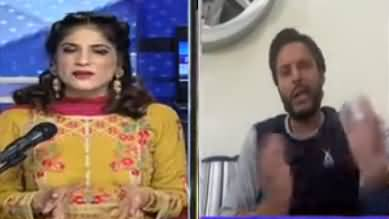 Sawal with Amber Shamsi (Shahid Afridi Exclusive Interview) - 31st July 2020