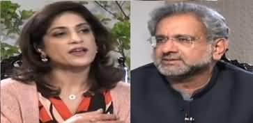 Sawal with Amber Shamsi (Shahid Khaqan Abbasi Exclusive) - 22nd March 2020
