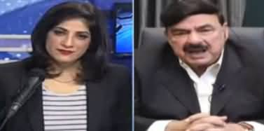 Sawal with Amber Shamsi (Sheikh Rasheed Exclusive Interview) - 2nd May 2020