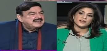 Sawal with Amber Shamsi (Sheikh Rasheed Interview) - 26th January 2020