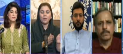 Sawal with Amber Shamsi (Smart Lockdown, Coronavirus) - 26th July 2020