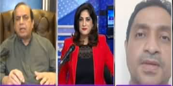Sawal With Amber Shamsi (Who United PPP, PTI & MQM) - 16th August 2020