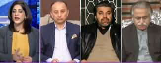 Sawal With Amber Shamsi (Why Attorney General Resigned?) - 21st February 2020