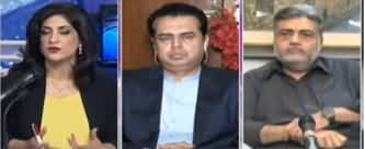 Sawal with Amber Shamsi (Why Sharif Family Is Silent?) - 16th May 2020